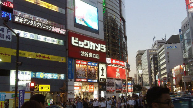 japanlights